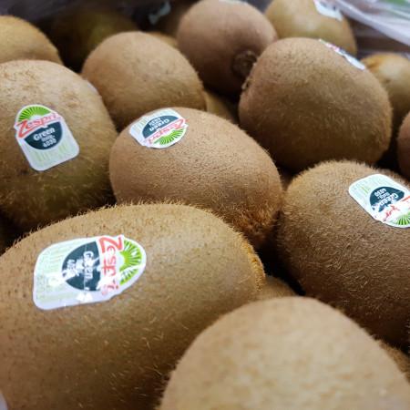 Comprar Kiwi Zespri Green Nueva... online